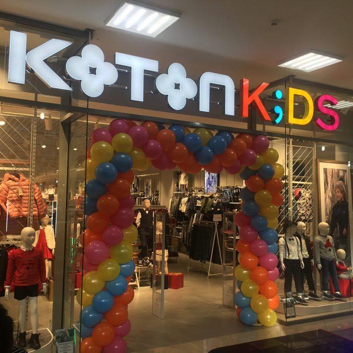 koton-kids-magaza-tasarimi